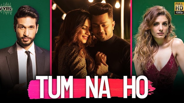 तुम ना हो तो क्या (Tum na ho to kya) Lyrics in hindi by Arjun Kanungo