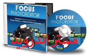 تحميل فوكس فوتو اديتور Focuc Photo Editor 2020 برنامج تعديل  وتركيب الصور والكتابة عليها بالعربي للكمبيوتر
