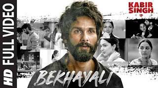 बेखयाली Bekhayali Lyrics In Hindi - Kabir Singh