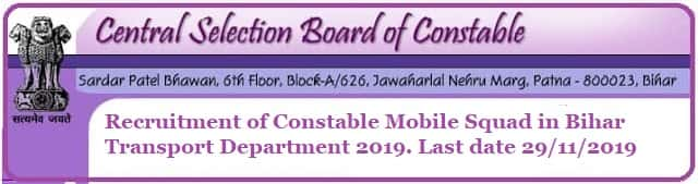 Bihar Transport Constable Mobile Squad Recruitment CSBC 2019