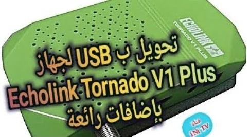 حصريا ولأول مرة بالمغرب تحويل جهاز Echolink Tornado V1 Plus والرجوع فقط ب USB وإضافة مميزات جديدة