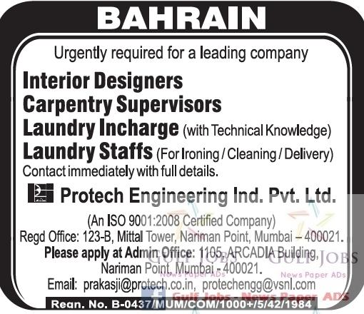 Leading Group Jobs For Bahrain