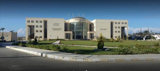 مصاريف جامعة سيناء للعام الدراسي الجديد 2020– 2021