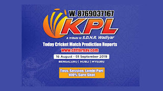 Bengaluru vs Hubli 20th Match Prediction Today - KPL 2019