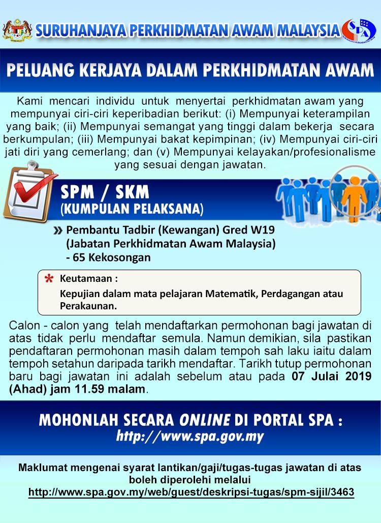 Jawatan Kosong Pembantu Tadbir Kewangan Di Jabatan Perkhidmatan Awam Malaysia