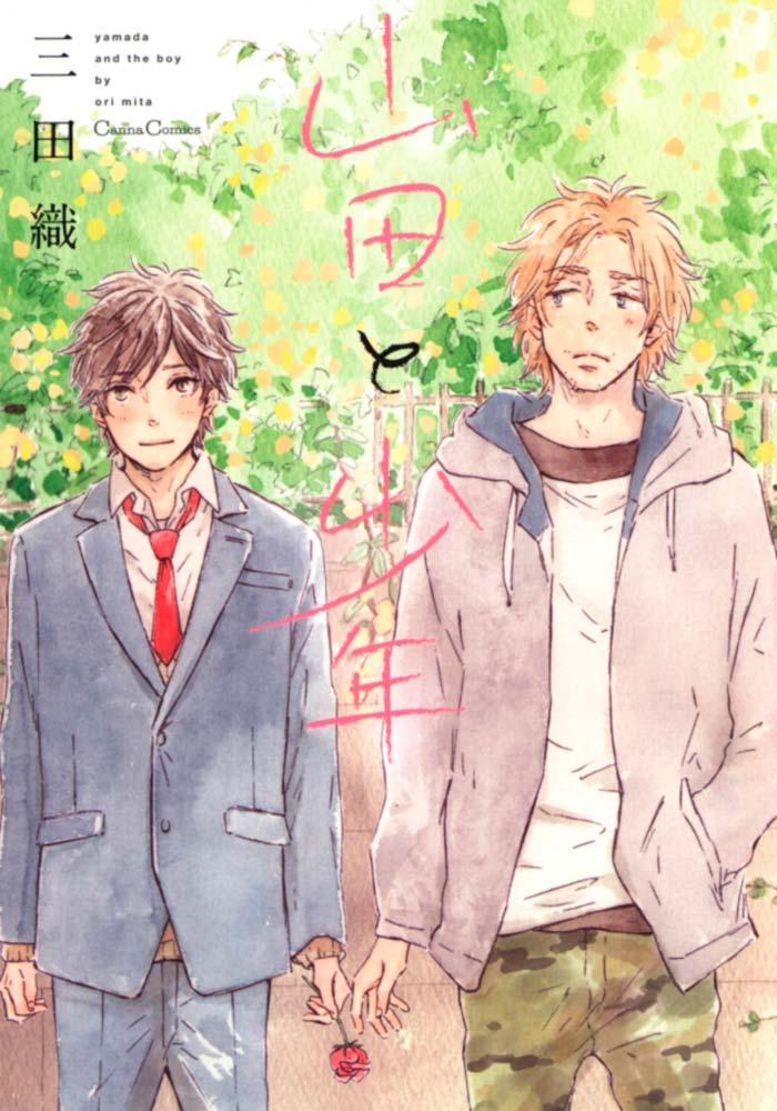 Yamada y el chico (Yamada to Shonen) manga BL - Ori Mita