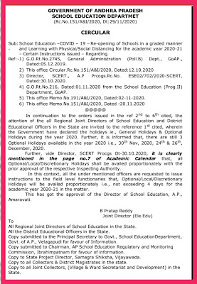 All the officers are requested to issue instructions to the field level functionaries that, Optional/Local/Discretionary Holidays will be availed proportionately i.e., not exceeding 4 days for the academic year 2020-21 in the matter.