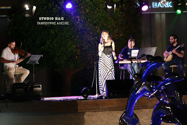 """Εξαιρετική μουσική βραδιά στο Άργος με το αφιέρωμα στις """"Μεγάλες κυρίες του Ελληνικού πενταγράμμου"""""""