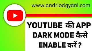 enable dark mode in youtube app