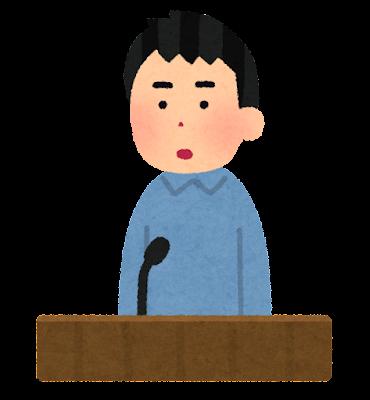 裁判で証言をする人のイラスト(男性)