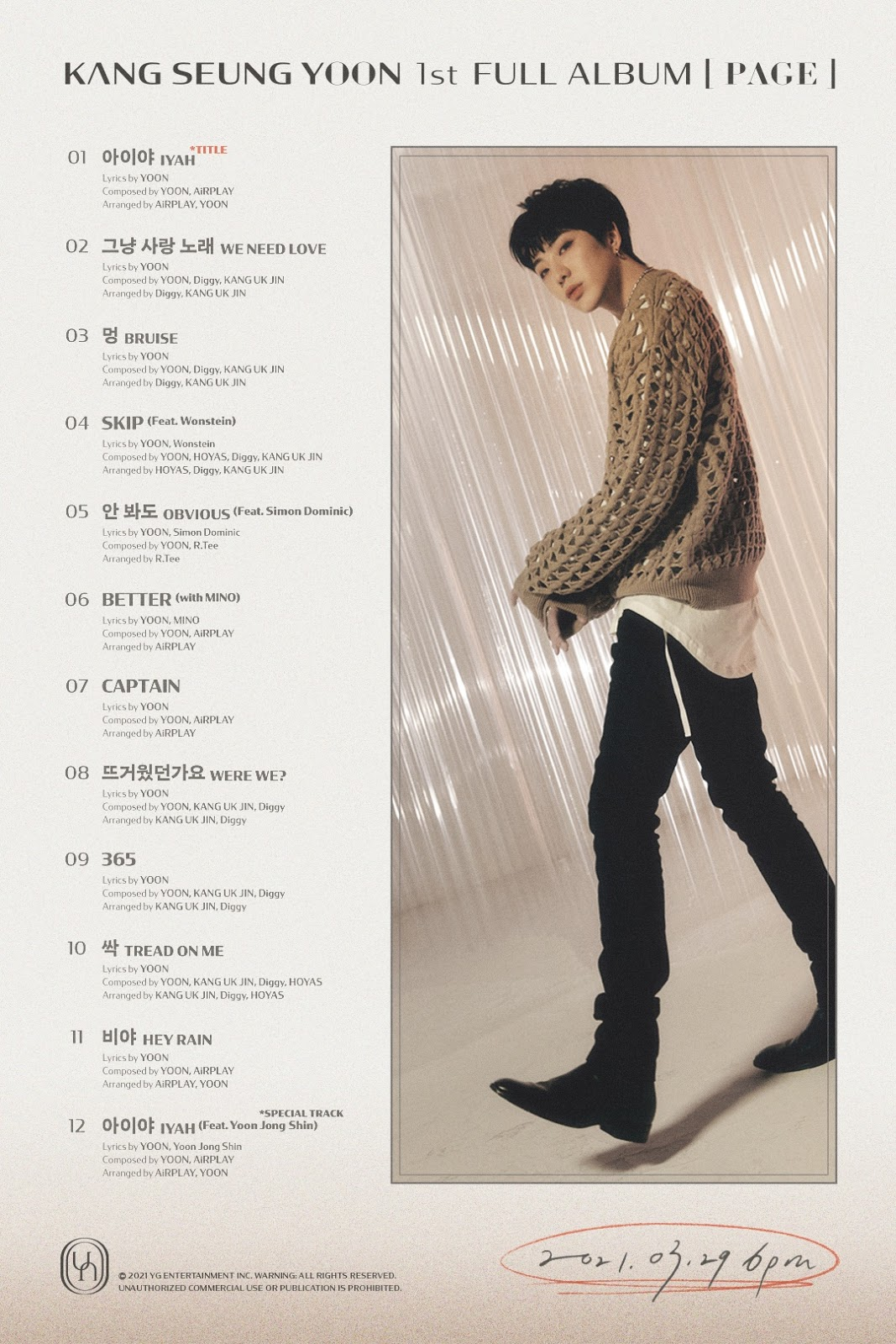seungyoon page tracklist
