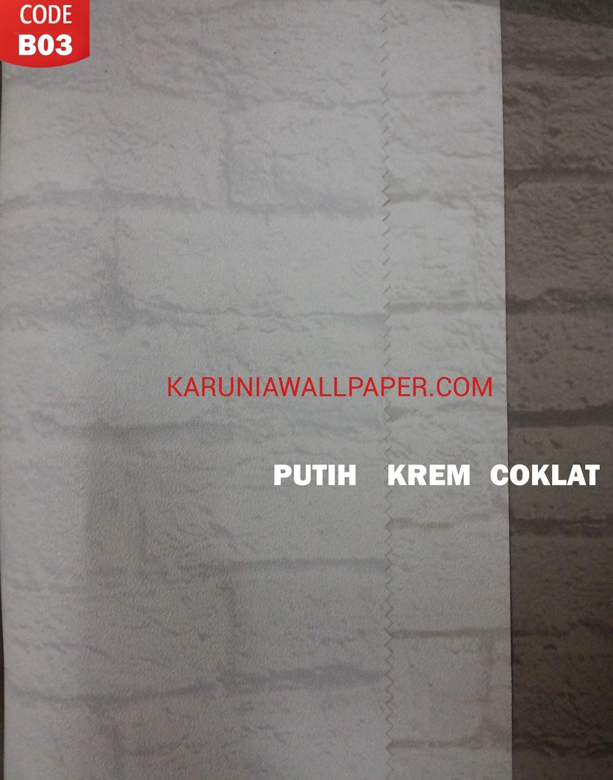 jual wallpaper motif batu bata surabaya toko ud karunia wallpaper baliwerti