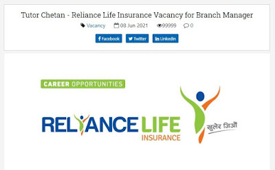 Reliance-Life-Insurance-Vacancy-for-Branch-Manager