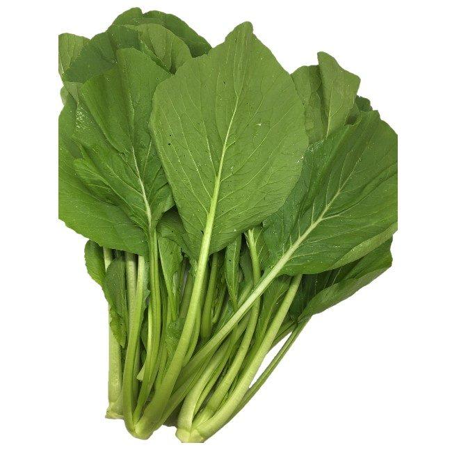 Nama lain bagi sayuran di Kelantan