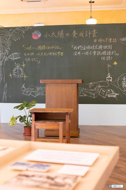 【大叔生活】重返大稻埕,窺探百年前日本小學生美學培養 - 小學生美術課也是「同化教育」中的重要一環