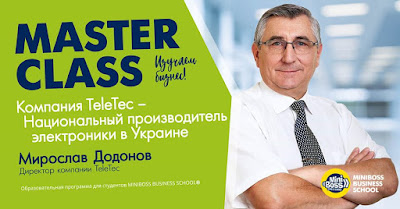 master class teletec