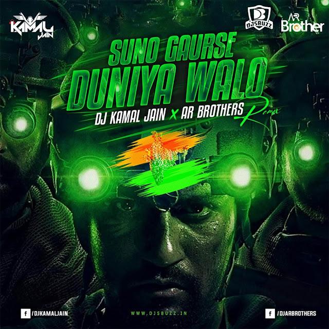 Suno Gaur Se Duniya Walo – DJ KAMAL JAIN X DJ AR BROTHERS