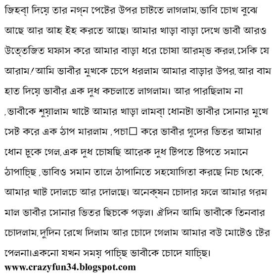 Bangla Magir Gud – Daily Motivational Quotes