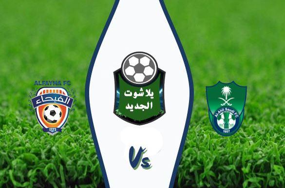 نتيجة مباراة الأهلي والفيحاء اليوم الجمعة 6-03-2020 الدوري السعودي