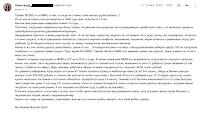 почему люди участвуют в МММ Сергея Мавроди