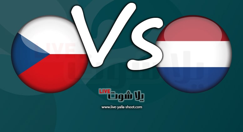 هولندا والتشيك