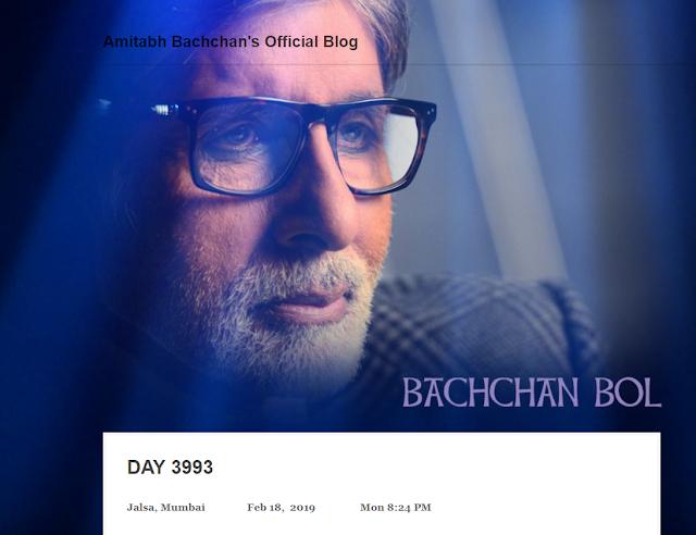 Amitabh Bachchan Blog