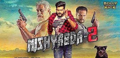 Poster Of Nishyabda 2 In Hindi Dubbed 300MB Compressed Small Size Pc Movie Free Download Only At worldfree4u.com