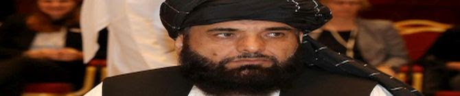 We Have The Right To Raise Our Voice For Muslims In Kashmir: Taliban