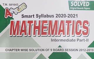 2nd Year Maths Solved Past papers pdf Download - 12th class Mathematics