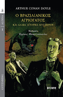 https://www.dardanosnet.gr/book_details.php?id=2379