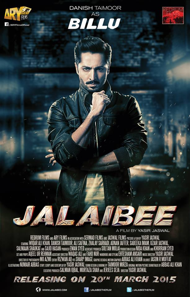 Poster Of Jalaibee 2015 Pakistani Movie 350MB Webrip 480p Watch Online