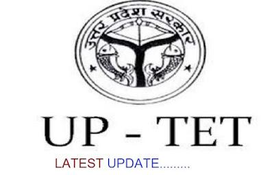 UPTET 2021 Latest update, Uptet News , Uptet Latest News, Uptet Blog, Uptet Latest news in hindi