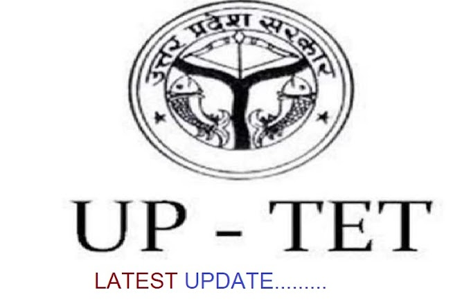 Up tet 2021 Latest update, Uptet News , Uptet Latest News, Uptet Blog, Uptet Latest news in hindi