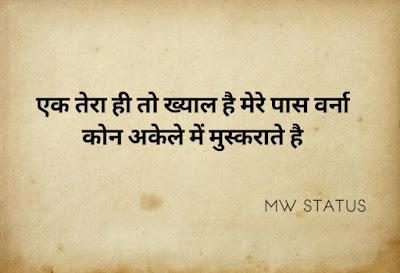 gulzar shayari in hindi 2 lines,