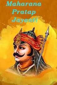 Maharana Pratap Jayant