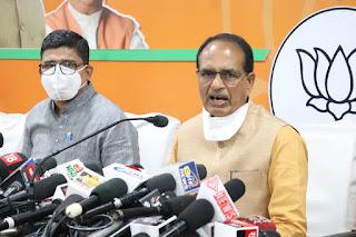 Madhya Pradesh-CM-Shivraj-Singh-Chouhan-Attacks-Gupkar-Gang