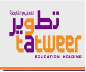 اعلان توظيف بشركة تطوير التعليم القابضة (شركة حكومية)7 وظائف متنوعة للرجال والنساء