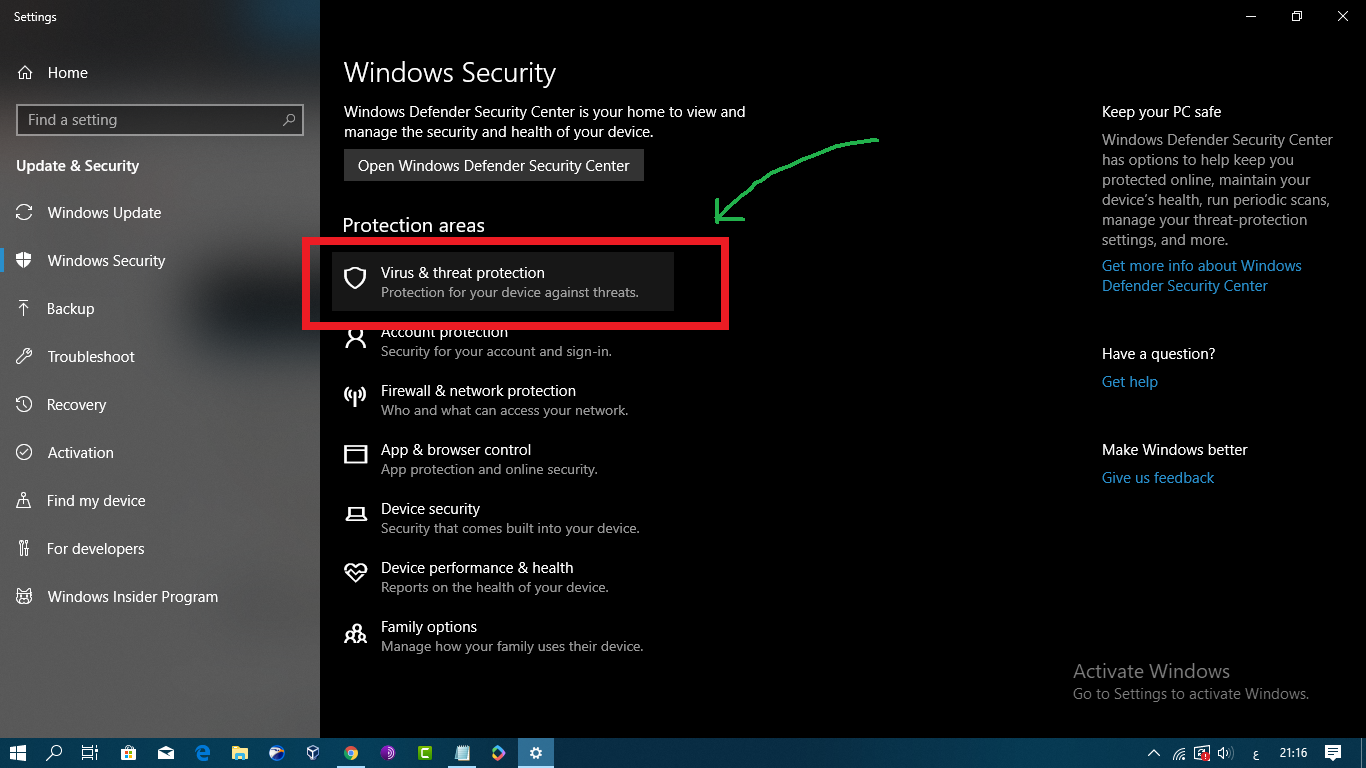 تعطيل Windows Defender Antivirus