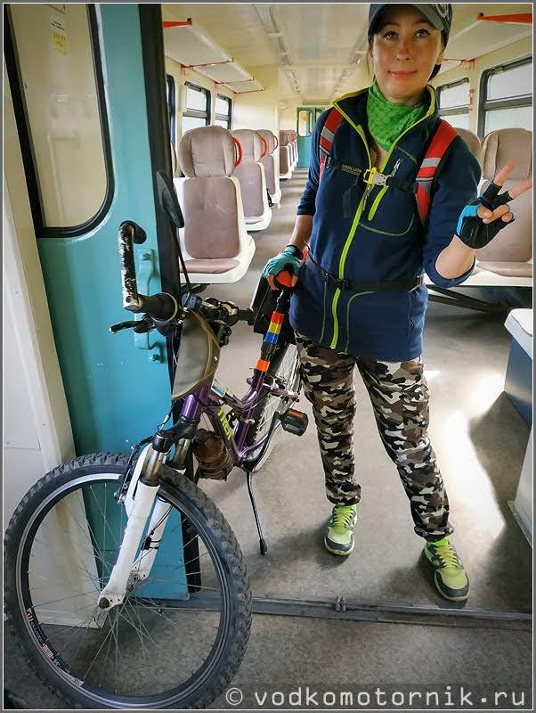 Спецвагон для перевозки велосипедистов