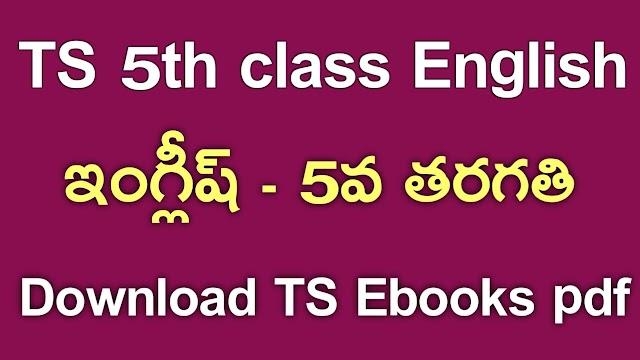 TS 5th Class English Textbook PDf Download | TS 5th Class English ebook Download | Telangana class 5 English Textbook Download