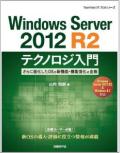 http://ec.nikkeibp.co.jp/item/books/P98250.html
