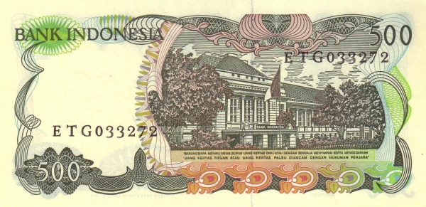 500 rupiah 1980 belakang