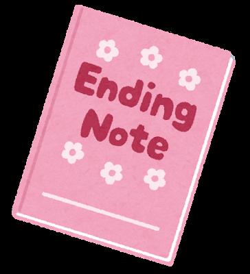 エンディングノートのイラスト