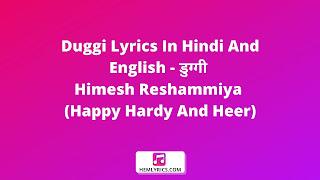 Duggi Lyrics In Hindi And English - डुग्गी | Himesh Reshammiya (Happy Hardy And Heer)