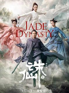 مشاهدة فيلم Jade Dynasty 2019 مترجم