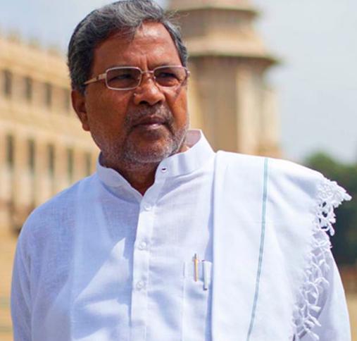Siddaramaiah ( Indian Politician ) - Sono bio