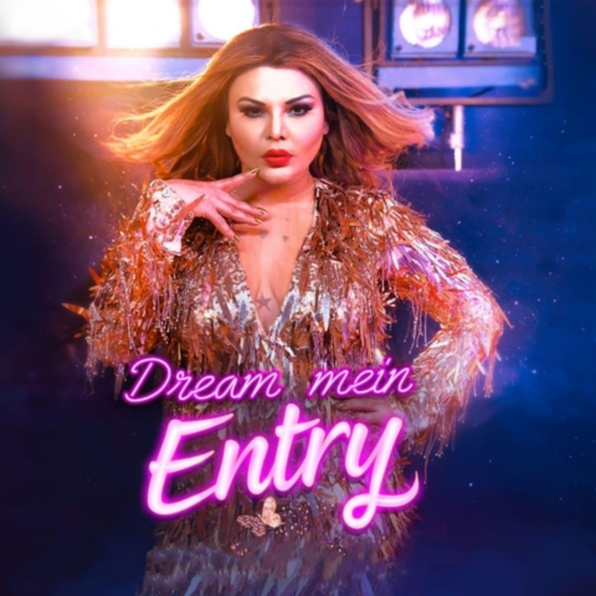 Dream Mein Entry Rakhi Sawant Mp3 Song Download 320kbps Free