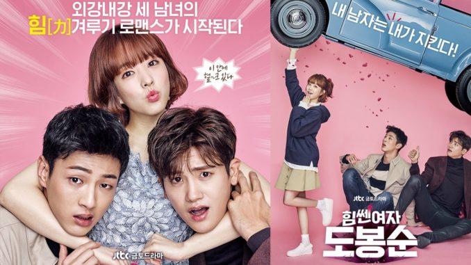 Do Bong-soon (Park Bo-young) terlahir dengan kekuatan super. Kekuatannya turun-temurun dan diteruskan hanya kepada wanita-wanita di keluarganya. Mimpinya adalah membuat video game dengan dirinya sebagai karakter utamanya. Dia sangat ingin menjadi wanita yang anggun dan elegan, yang merupakan tipe ideal naksirnya, In Gook-du (Ji Soo), seorang perwira polisi. Berkat kekuatannya, dia mendapat pekerjaan sebagai pengawal, ke pewaris kaya Ahn Min-hyuk (Park Hyung-sik), CEO sebuah perusahaan game, Ainsoft. Bertentangan dengan Gook-du, Min-hyuk adalah orang aneh yang main-main, sedikit manja, dan tidak memperhatikan peraturan, dan tidak suka polisi. Dia baru saja menerima ancaman anonim, keringat, dan bahkan telah diintai pada suatu kesempatan