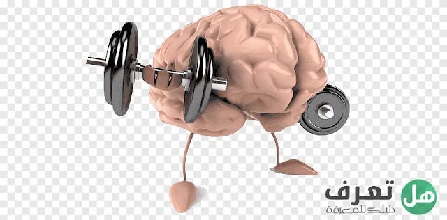 هل تعرف كيف تصبح أقوى عقلياً ؟