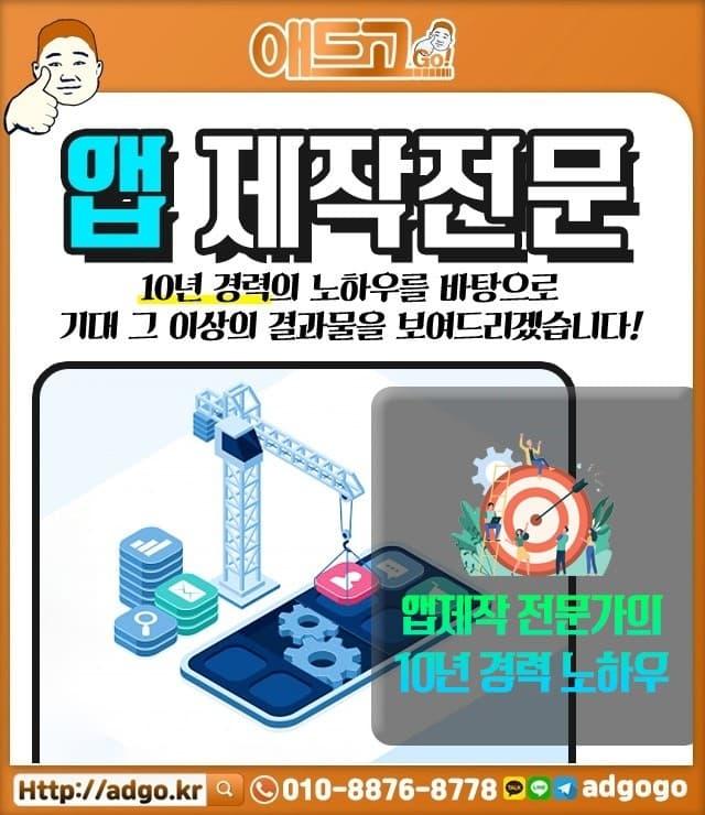 강화군청분양광고대행사